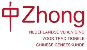 Zhonglogo NED